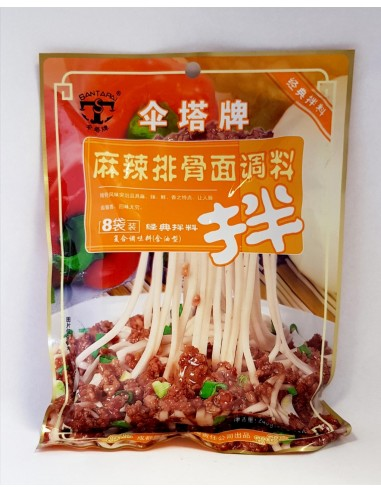 SAN TA NOODLE SAUCE HOT & SPICY SPARE...