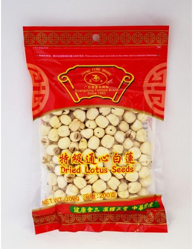 ZHENG FENG DRIED LOTUS SEEDS - 200g