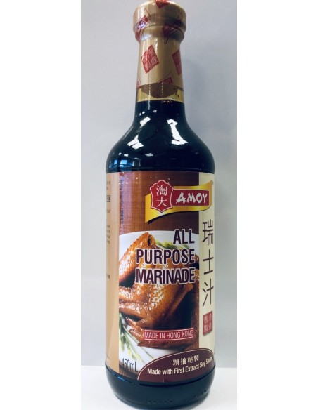 All Purpose Marinade - 450ml - Amoy