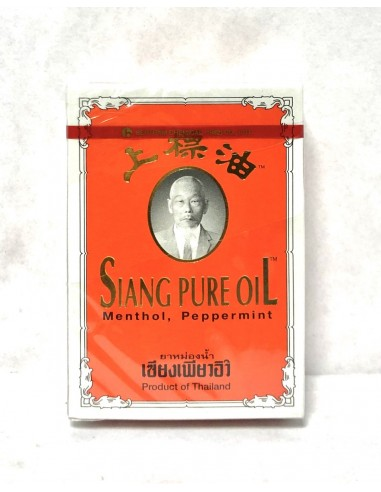 SIANG PURE OIL - 3CC