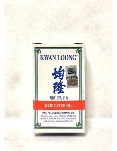 KWAN LOONG MINYAK ANGIN - 3ml