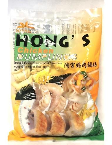 HONG'S HANDMADE CHICKEN DUMPLING - 1KG