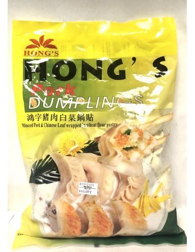 HONG'S HANDMADE PORK DUMPLING - 1KG