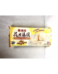 I MEI PEANUT RICE BALL - 200g