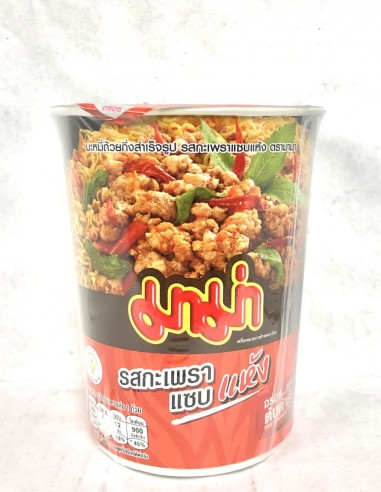 MAMA CUP NOODLE SPICY BASIL STIR...
