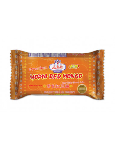 FROZEN ENG BEE TIN HOPIA RED MONGO -...