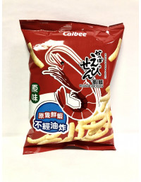 CALBEE PRAWN CRACKER...