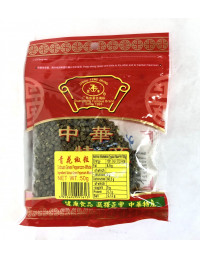 ZHENG FENG SICHUAN GREEN PEPPERCORN WHOLE - 50GM