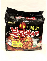 SAMYANG HOT CHICKEN FLAVOUR RAMEN EXTRA SPICY 5X140GM