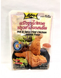 LOBO HOT&SPICY SEASONING FLOUR FOR FRIED CHICKEN - 150g