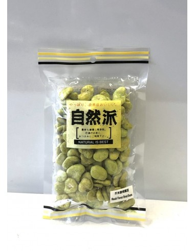 BROAD BEANS WASABI FLAVOUR – 100g