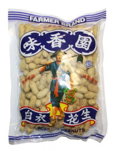 Farmer Brand Roasted Peanuts - 200g