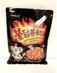 SAMYANG HOT CHICKEN FLAVOUR FRIED RICE - 220g x 2 packs