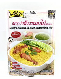 LOBO SPICY CHICKEN-IN-RICE SEASONING MIX - 25gX2
