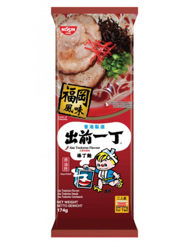 Nissin Demae Ramen Bar Noodle - Aka (Spicy) Tonkotsu Flavour - 174g