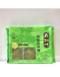 SAU TAO VEGETABLE NOODLES 270g