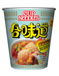 NISSIN Cup Noodle Spicy Seafood Flavour - 73g
