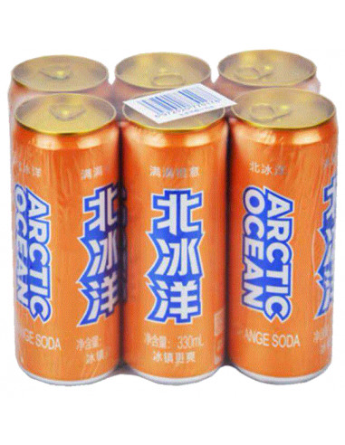 AO Fizzy Drink - Orange Flavour - 6X330ml