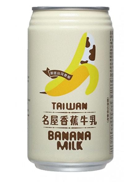FH Banana Milk - 340ml
