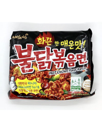SAMYANG HOT CHICKEN FLAVOUR RAMEN EXTRA SPICY - 140GM