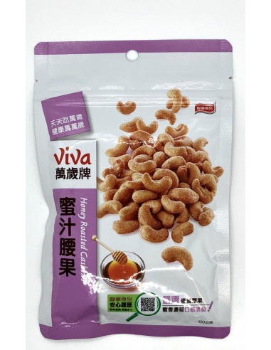VIVA HONEY ROASTED CASHEWS - 100g