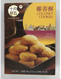 OCTOBER FIFTH BAKERY COCONUT COOKIES - 156g