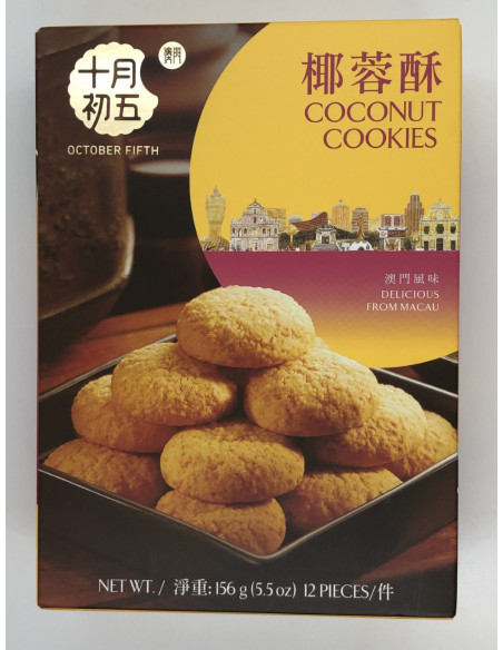 OCTOBER FIFTH BAKERY COCONUT COOKIES - 156g