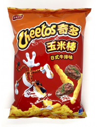 CHEETOS JAPANESE STEAK FLAVOUR CORN SNACK - 90g