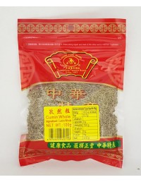 ZHENG FENG CUMIN WHOLE - 100g