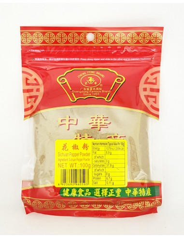ZHENG FENG SICHUAN PEPPER POWDER - 100g