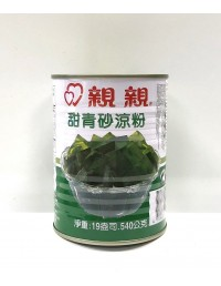 QQ GREEN AI YU JELLY - 540g