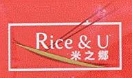 Rice & U