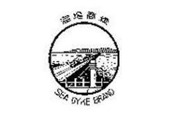 Sea Dyke