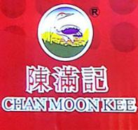 Chan Moon Kee