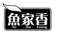 Yu Jia Xiang