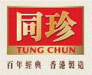 Tung Chun