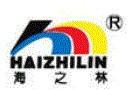 Haizhilin