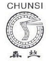 Chun Si
