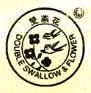 DOUBLE SWALLOW FLOWER