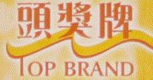 Top Brand